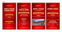 红色旅游地产销售展架