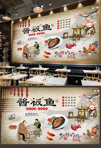 湖南酱板鱼背景墙