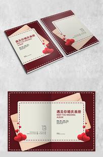 婚庆宣传封面设计