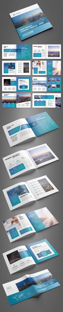 简约大气企业宣传册画册设计模板
