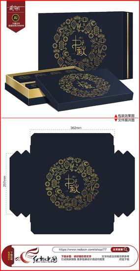 简约高端中秋节月饼包装礼盒设计