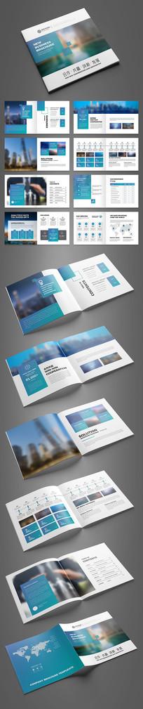 蓝色科技宣传册企业画册设计模板