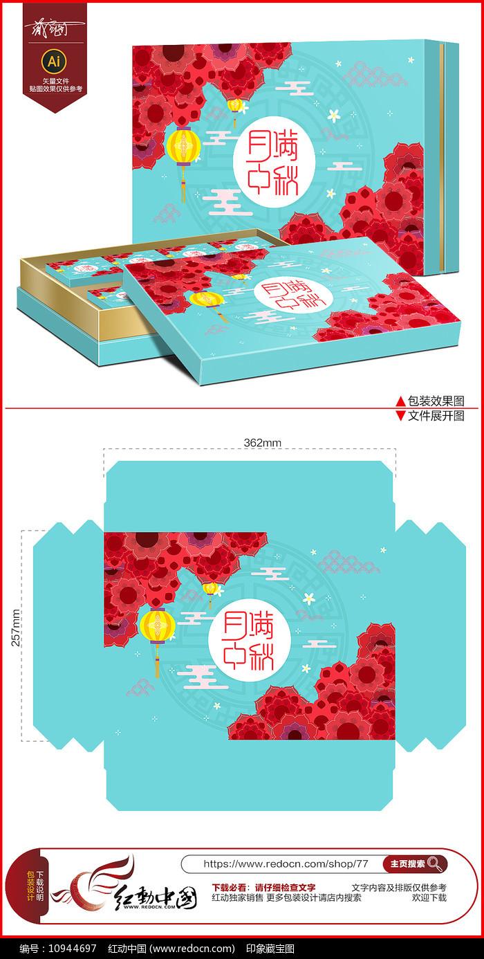 清新中秋节月饼包装食品盒设计图片