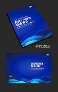 企业商务画册封面设计