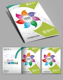 企业形象画册封面