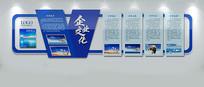 商务蓝色企业文化墙设计