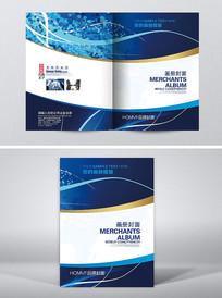 商务手册封面设计