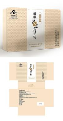 中式现代灵芝粉胶囊包装盒