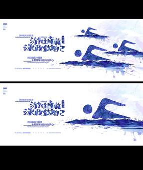 白色简约创意游泳宣传海报设计