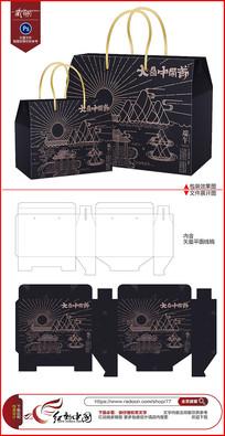 端午节粽子包装手提袋礼盒设计