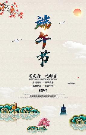 古风端午节节日海报设计
