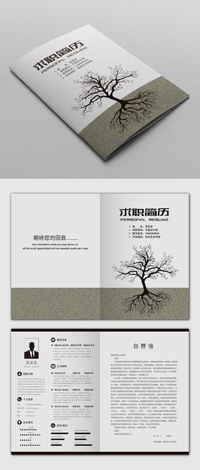 黑色大树剪影个人求职简历设计