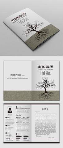 黑色大樹剪影個人求職簡歷設計