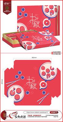 简约创意中秋节月饼包装设计