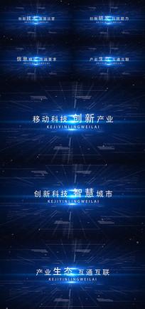 科技蓝色文字标题大气科技视频模板