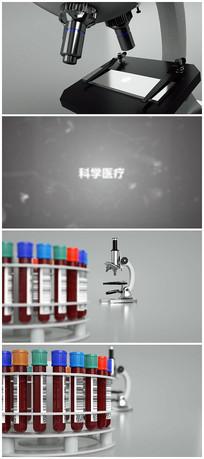 科技医疗片头视频模板