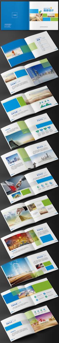 蓝色高档企业画册设计