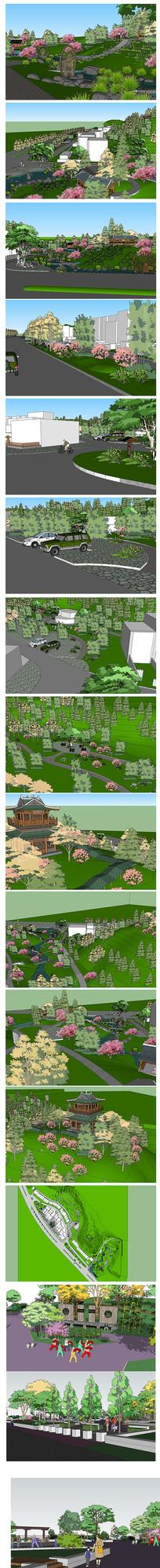 山地园林公园