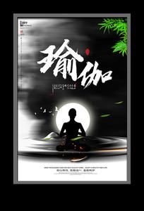 水墨瑜伽修心海报设计