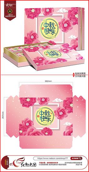 中秋佳节月饼礼盒设计