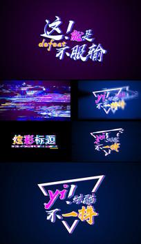 3款国潮中国风抖音毛刺闪烁标题AE模板