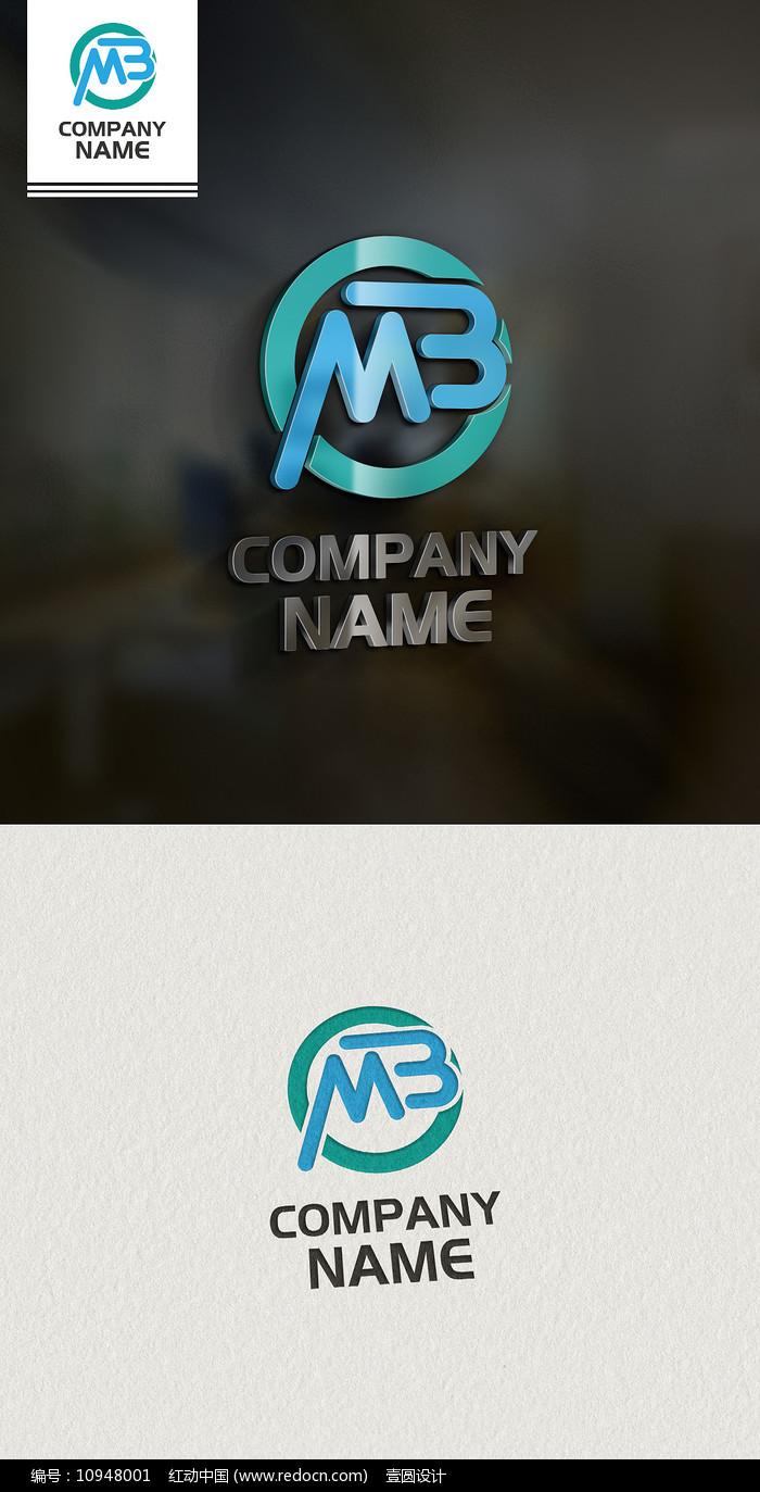 MB标志LOGO设计图片