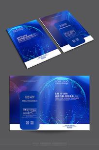 高档大气企业画册封面设计