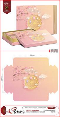 简约唯美中秋节月饼包装设计