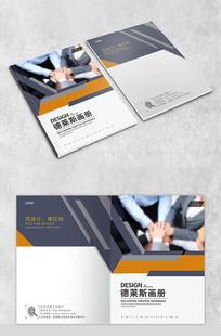 几何创意书籍封面设计