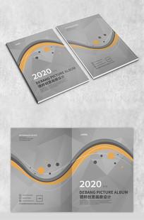 几何弧线创意书籍封面