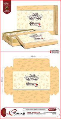 极简高档中秋节月饼包装设计