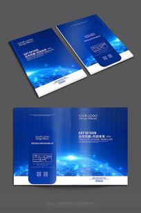 科技精美蓝色封面模板