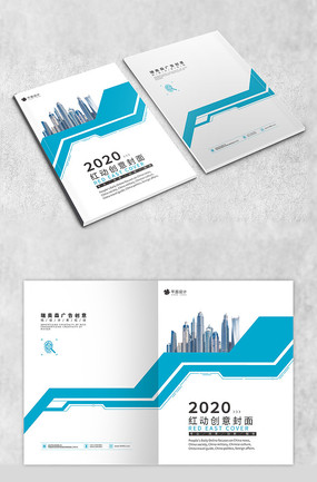 蓝色不规则矩形创意书籍封面设计