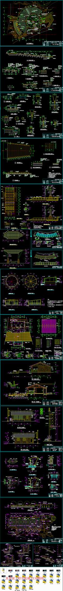 某景观工程全套施工CAD图纸