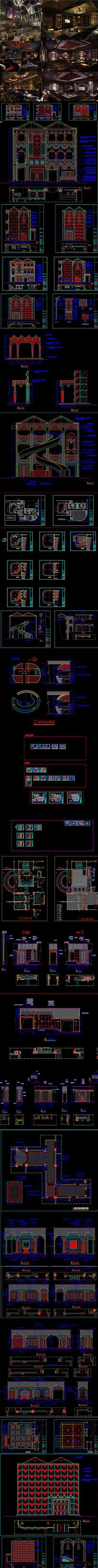 全套古典夜总会CAD施工图 效果图