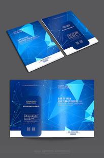 时尚蓝色科技封面设计