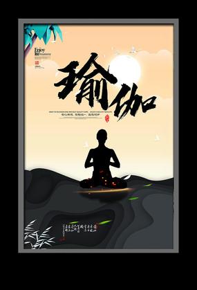 水墨中式瑜伽修心海报设计