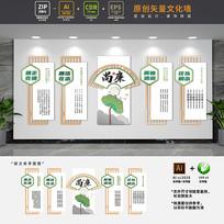 新中式廉洁自律准则廉政文化墙