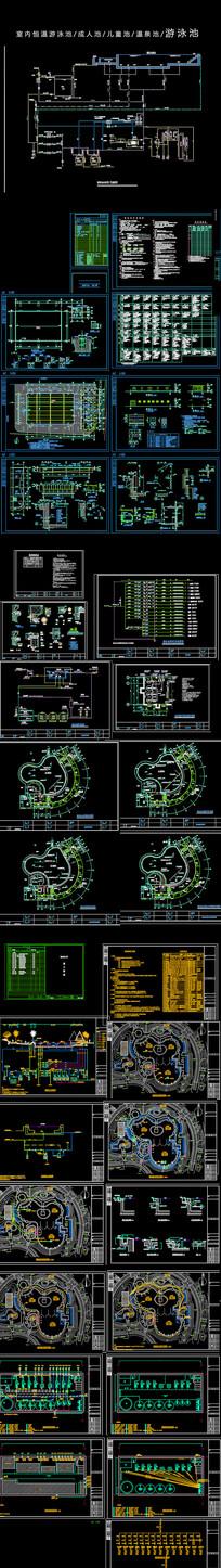 游泳池CAD图纸