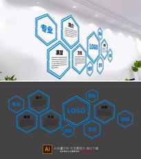 原创蓝色科技企业文化墙