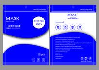 N95口罩包装设计