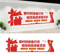 部队军队宣传文化墙展板