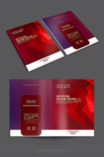 创意工业企业画册封面
