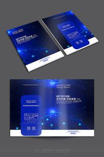 创意精美企业画册封面