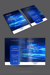 创意科技公司画册封面