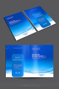 创意科技蓝色封面设计