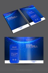 创意样品宣传册封面设计