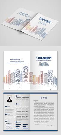 房地产销售行业个人求职简历封面设计