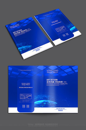 高档精品宣传册封面