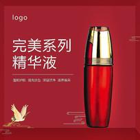 高端大气中国红系列主图